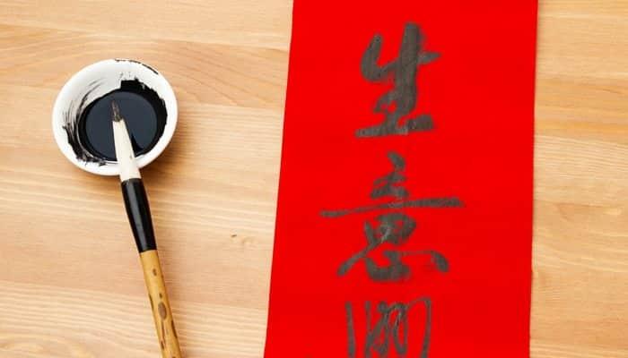 Chinese New Year Sensory Tub