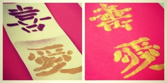 chinesestencilcollage