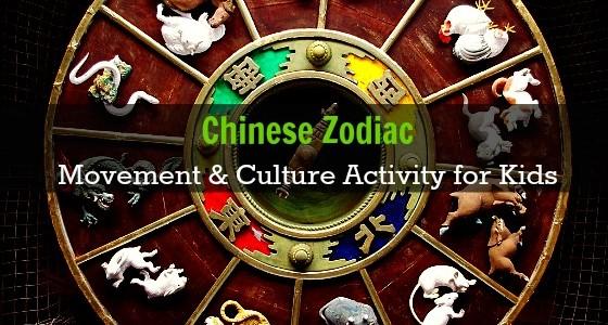 Chinese zodiac year