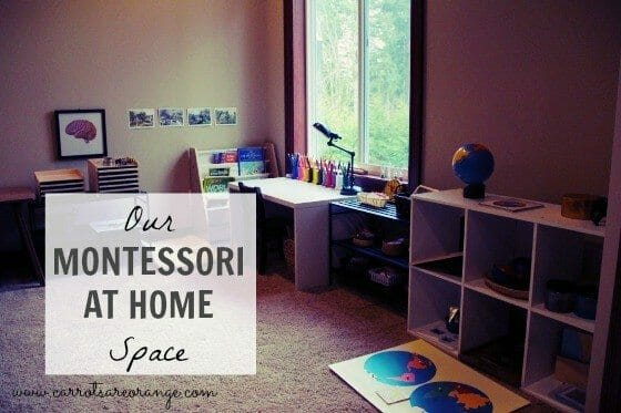 montessori_at_home_space