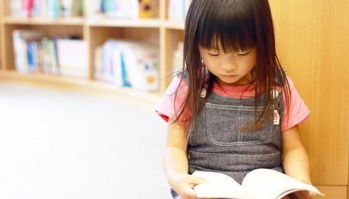 40 Reading Comprehension Questions to Ask Kids