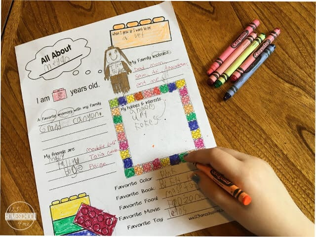 Lego All About Me Worksheet